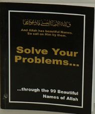 Solve your Problems ( Pocket Size ) 99 names of allah